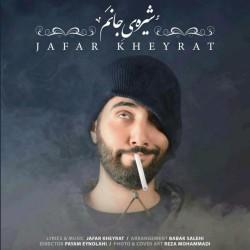 Jafar – Shireye Janam