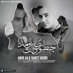 Amir A.H Ft Hamzeh Noori – Chetori Delet Omad