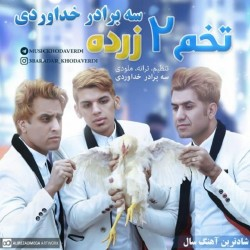 Khodaverdi Bros - Tokhme Do Zardeh