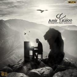 Amir Tataloo – Beres