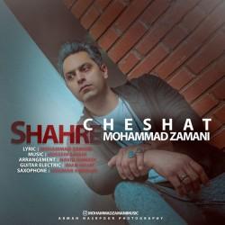 Mohammad Zamani – Shahre Cheshat