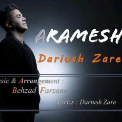 Dariush Zare – Aramesh