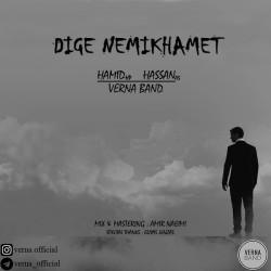 Verna Band – Dige Nemikhamet