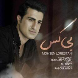 Mohsen Lorestani – Bi Kas