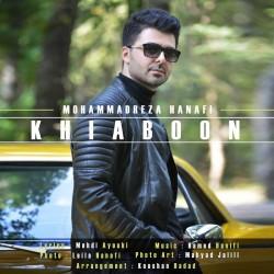 Mohammadreza Hanafi – Khiaboon