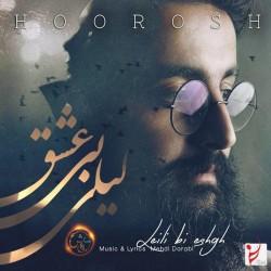 Hoorosh Band - Leili Bi Eshgh
