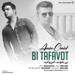 Amin & Omid – Bi Tafavot