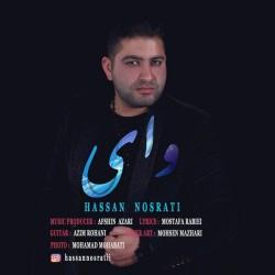 Hasan Nosrati – Vay
