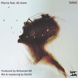 Pouria Ft Ali Aram – Sokoot
