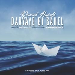 Rasool Najafi – Daryaye Bi Sahel