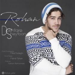 Rohan  – Dokhtare Sheytoon