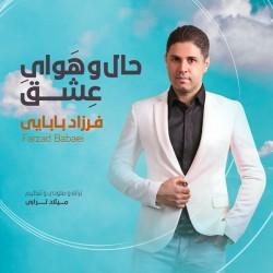 Farzad Babaei – Halo Havaye Eshgh