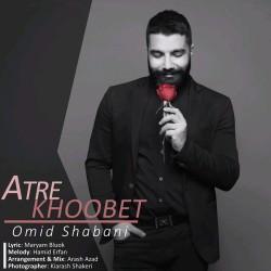 Omid Shabani – Atre Khoobet