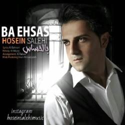 Hossein Salehi – Ba Ehsas