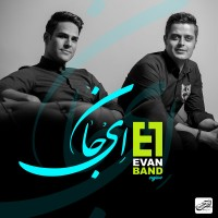 Evan Band - Ey Jan