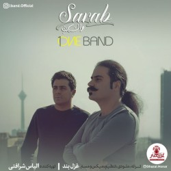 1 Band – Sarab