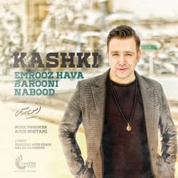 Amin Rostami  - Kashki Emrooz Hava Barooni Nabood