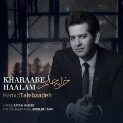 Hamid Talebzadeh – Kharaabe Haalam