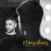 Xaniar - Nemidooni