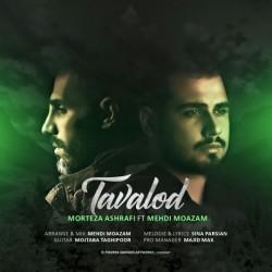 Morteza Ashrafi Ft Mehdi Moazam – Tavalod