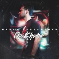 Mahan Bahram Khan - Che Khoobe