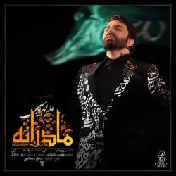 Ali Lohrasbi – Madarane