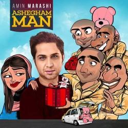 Amin Marashi – Ashegham Man