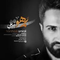 Amir Ali - Barahoot