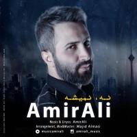 Amir Ali - Na Nemishe