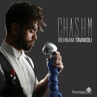 Behnam Tavakoli - Chashm