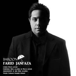 Farid Janfaza – Baroon