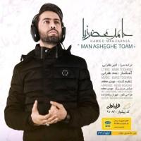 Hamed Mahzarnia - Man Asheghe Toam