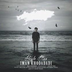 Iman Khodadadi – Heyfe Man