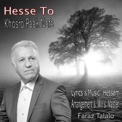 Khosro Paak Nafs – Hesse To