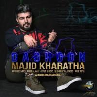 Majid Kharatha - Daghoon