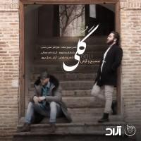 Masih & Arash AP - Goli