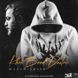 Masih & Arash AP - Khali Bood Dastam