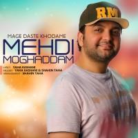 Mehdi Moghaddam - Mage Daste Khodame