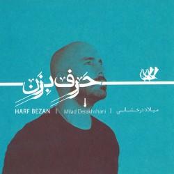 Milad Derakhshani - Harf Bezan