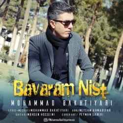 Mohammad Bakhtiyari – Bavaram Nist