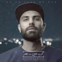 Mohammad Bibak - Az Ye Jaei Be Bad