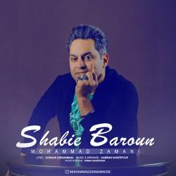 Mohammad Zamani – Shabihe Baroon