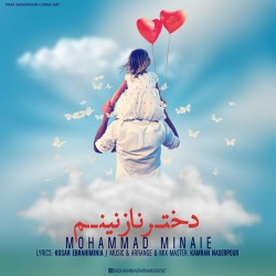 Mohammad Minaei – Dokhtare Nazaninam