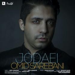 Omid Sarebani – Jodaei