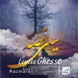 Reza Razmara – Leyli Ghesse