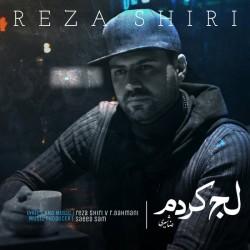 Reza Shiri – Laj Kardam