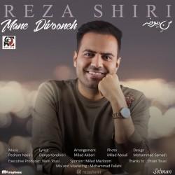 Reza Shiri – Mane Divooneh