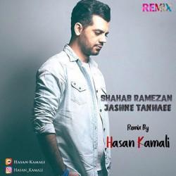 Shahab Ramezan – Jashne Tanhaei ( Hasan Kamali Remix )