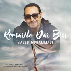 Saeed Mohammadi – Roosarito Dar Biar