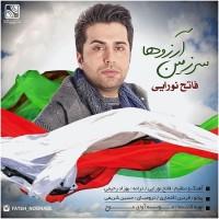 Fateh Nooraee - Sarzamine Arezooha